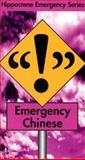 Emergency Phrasebook, Jane Wightwick and Mahmoud Gaafar, 0781809754