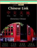 Chinese Link Pt. 2 : Elementary Chinese Level 1, Wu, Sue-Mei and Yu, Yueming, 0132429772