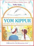 Yom Kippur, Yaffa Ganz, 0899069770