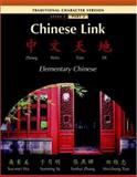 Chinese Link Elementary Chinese Traditional Character, Wu, Sue-Mei and Yu, Yueming, 0132429780