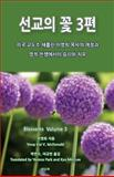 Blossoms from Prison Ministry Volume 3, Yong Hui McDonald, 1500249793