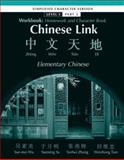 Chinese Link, Wu, Sue-Mei and Yu, Yueming, 0132429799