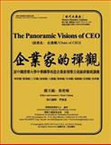 The Panoramic Visions of CEO, Victor Chiang, 1479149802