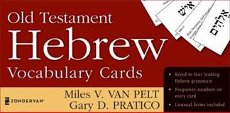 Old Testament Hebrew Vocabulary Cards 1st Edition
