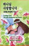Loving God, Yong Hui McDonald, 1494499886