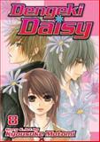Dengeki Daisy, Kyousuke Motomi, 1421539977