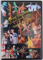 Image for the Spring Sing '06 If I Could Turn Back Time product