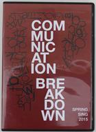 Image for the Spring Sing '15 Communication Breakdown product